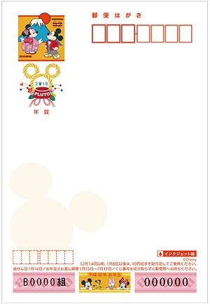 f:id:toka-ina:20171018115320j:plain