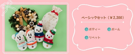 f:id:toka-ina:20171108111248j:plain