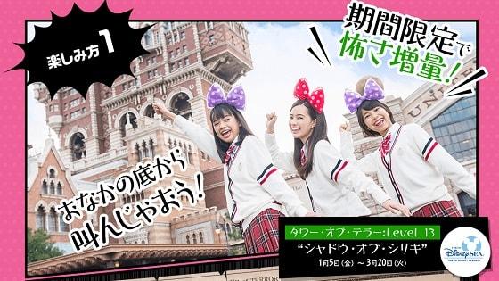 f:id:toka-ina:20171109114507j:plain