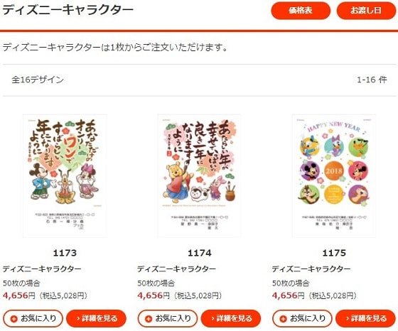 f:id:toka-ina:20171215084502j:plain