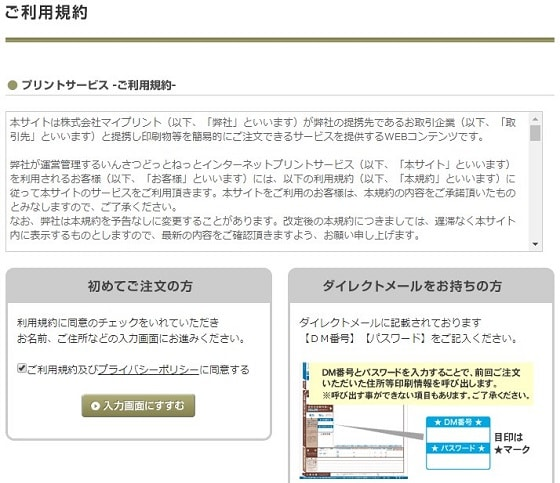 f:id:toka-ina:20171215084652j:plain