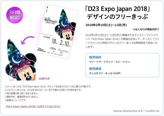 f:id:toka-ina:20171228114252j:plain