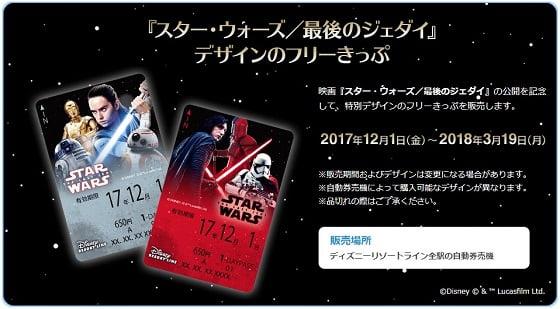 f:id:toka-ina:20171228115422j:plain