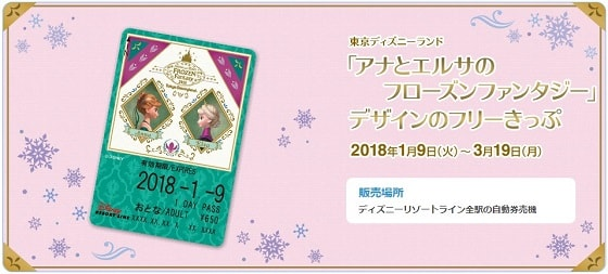 f:id:toka-ina:20171228120311j:plain