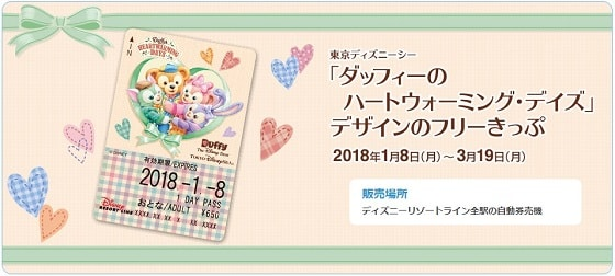 f:id:toka-ina:20171228121155j:plain