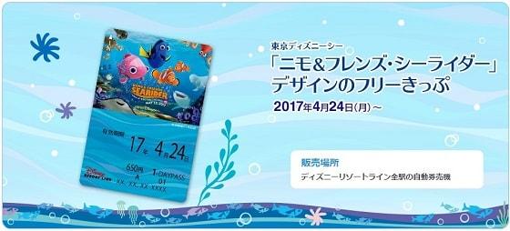 f:id:toka-ina:20171228121643j:plain