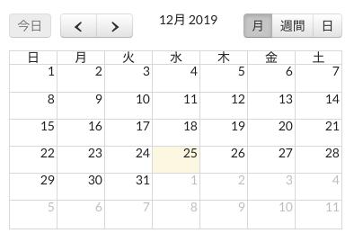 f:id:toka-xel:20191225214325p:plain