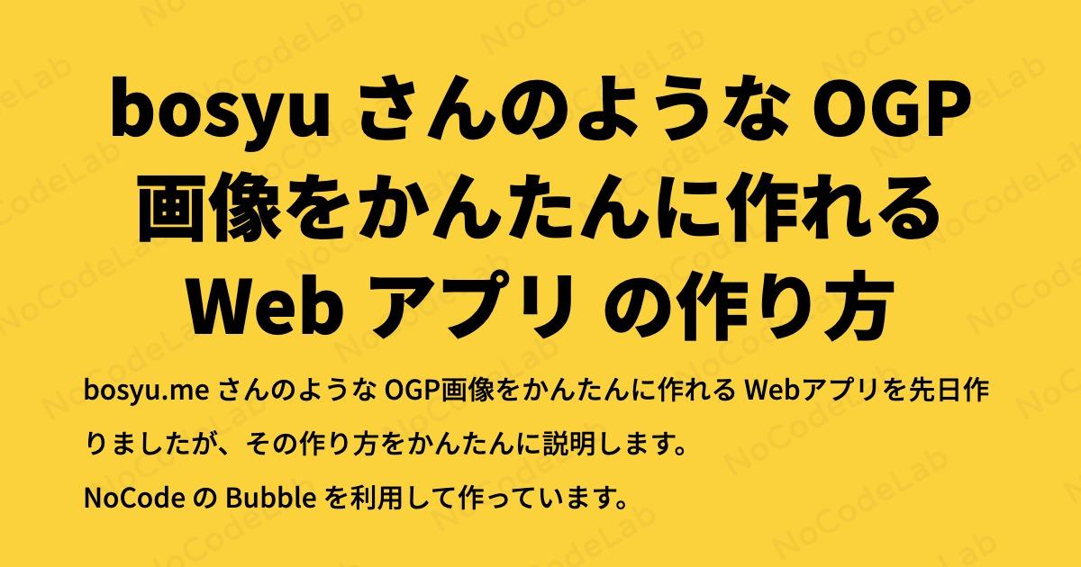f:id:toka-xel:20200116160511p:plain