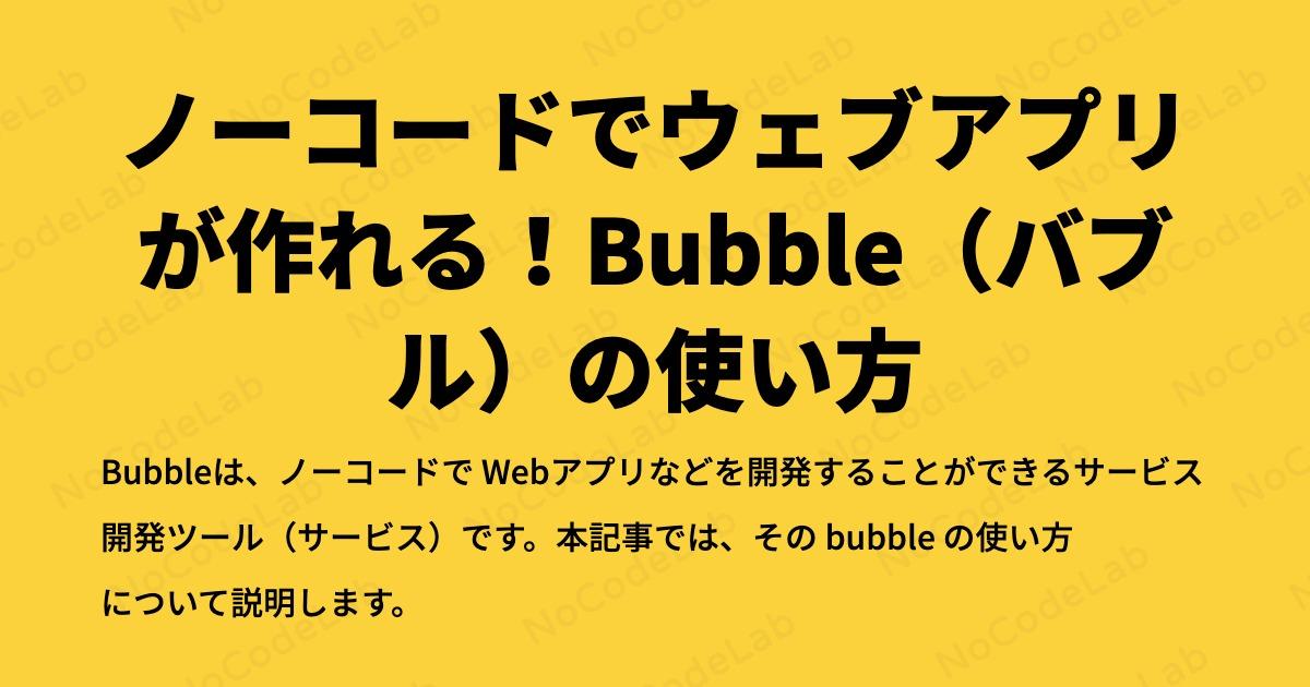 f:id:toka-xel:20200116163409p:plain
