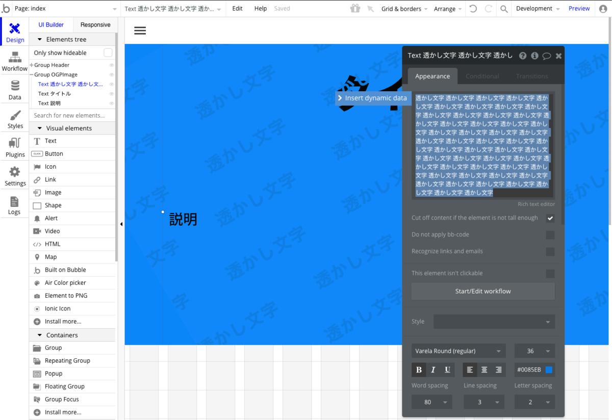 f:id:toka-xel:20200117115806p:plain