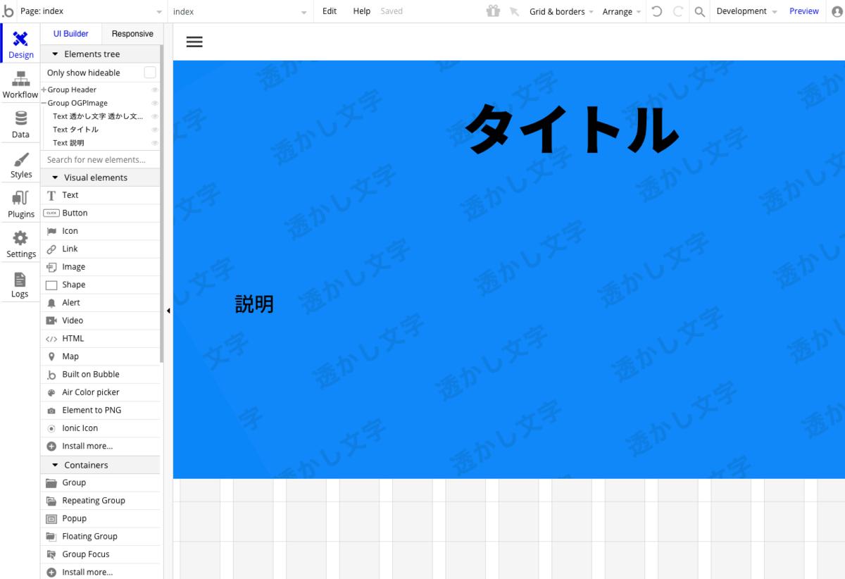f:id:toka-xel:20200117120123p:plain