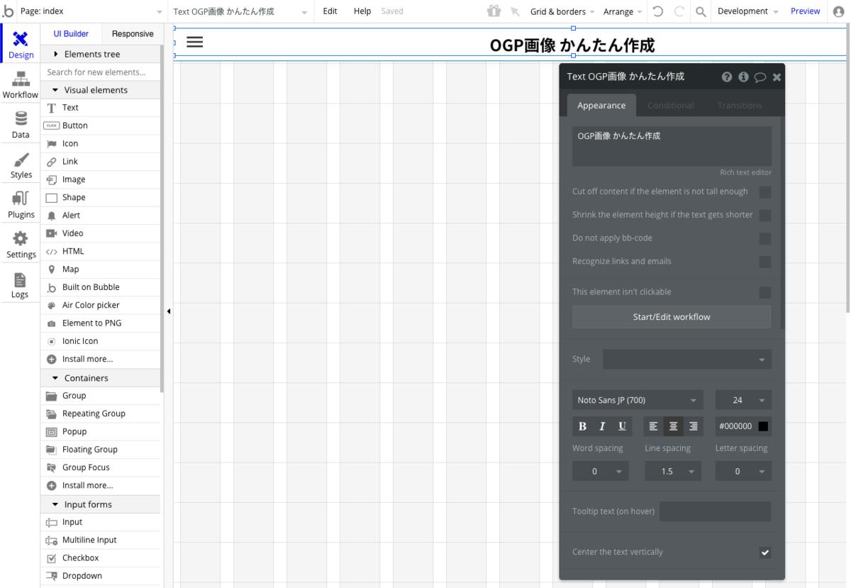 f:id:toka-xel:20200117121254p:plain