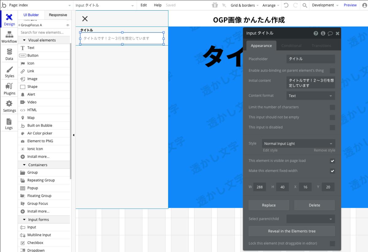 f:id:toka-xel:20200117123318p:plain