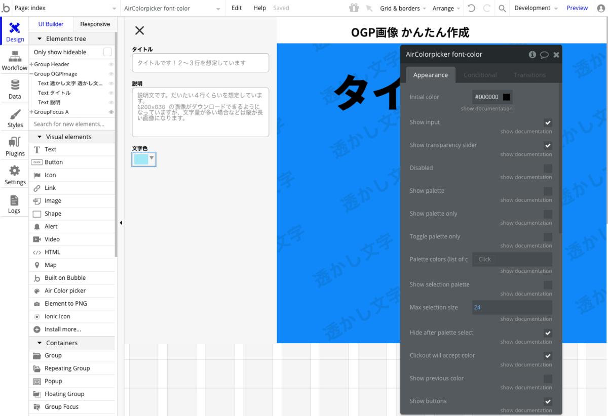 f:id:toka-xel:20200117130225p:plain