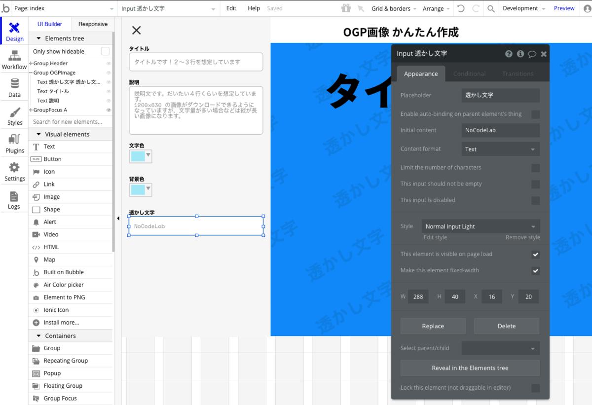 f:id:toka-xel:20200117130740p:plain