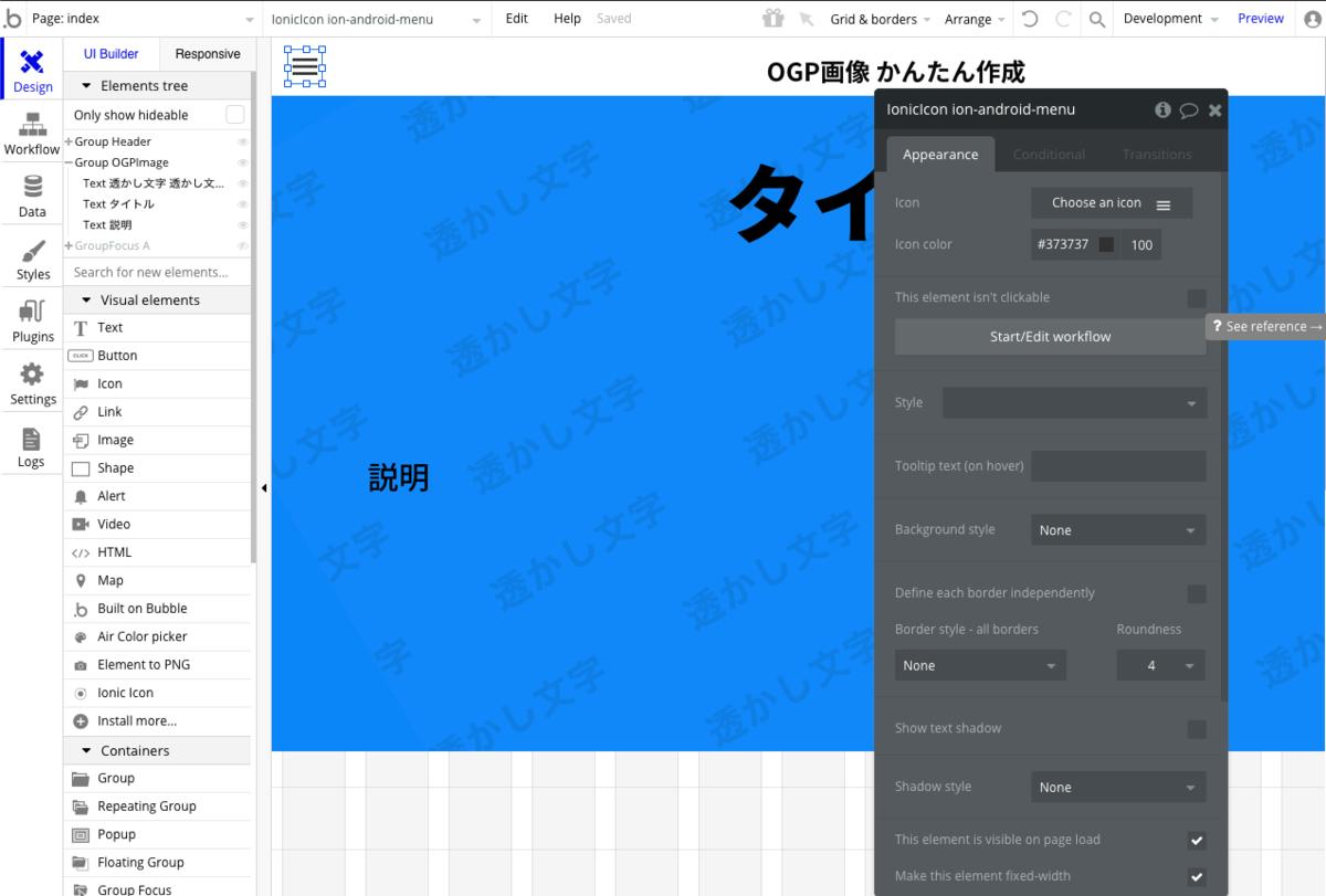f:id:toka-xel:20200117133125p:plain