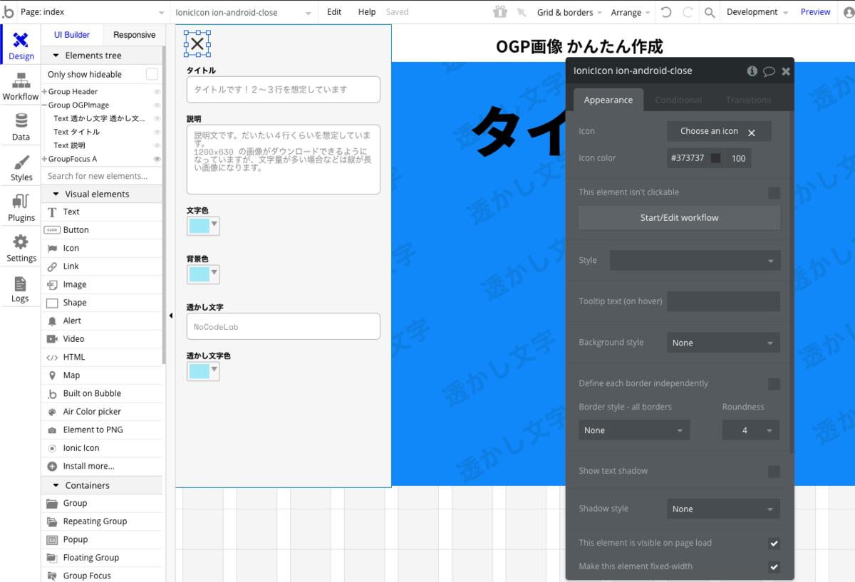 f:id:toka-xel:20200117133456p:plain