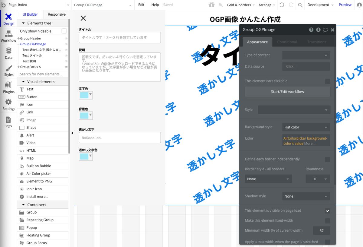 f:id:toka-xel:20200117134526p:plain