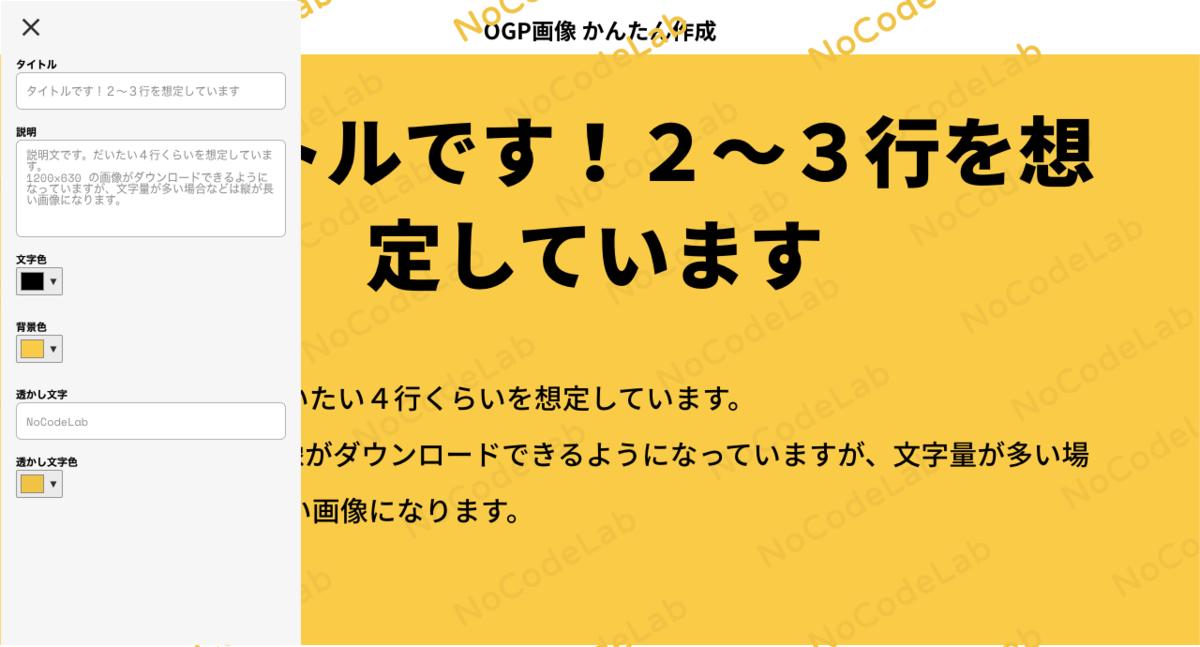 f:id:toka-xel:20200117141233p:plain