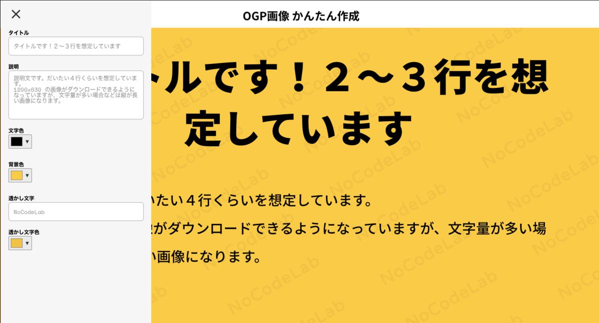 f:id:toka-xel:20200117141921p:plain