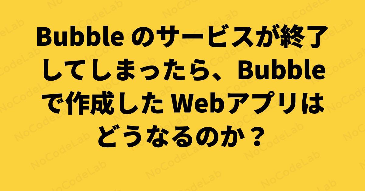 f:id:toka-xel:20200128112012p:plain