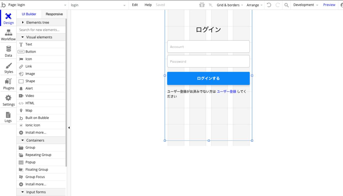 f:id:toka-xel:20200201001338p:plain