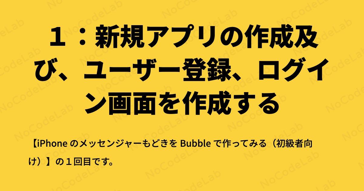 f:id:toka-xel:20200203100411p:plain