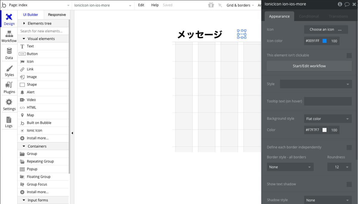 f:id:toka-xel:20200203142702p:plain