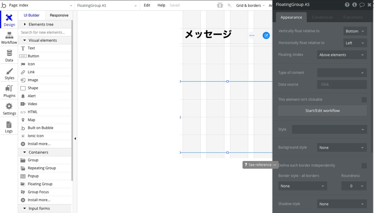 f:id:toka-xel:20200203162525p:plain