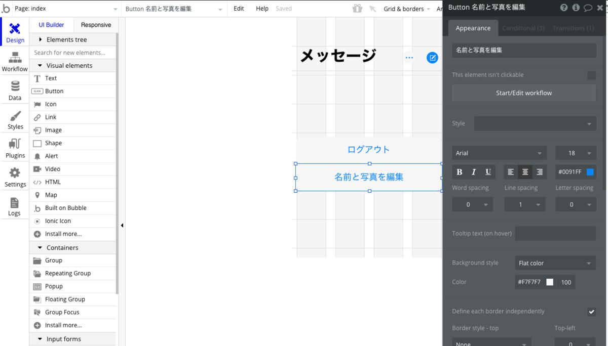 f:id:toka-xel:20200203164414p:plain