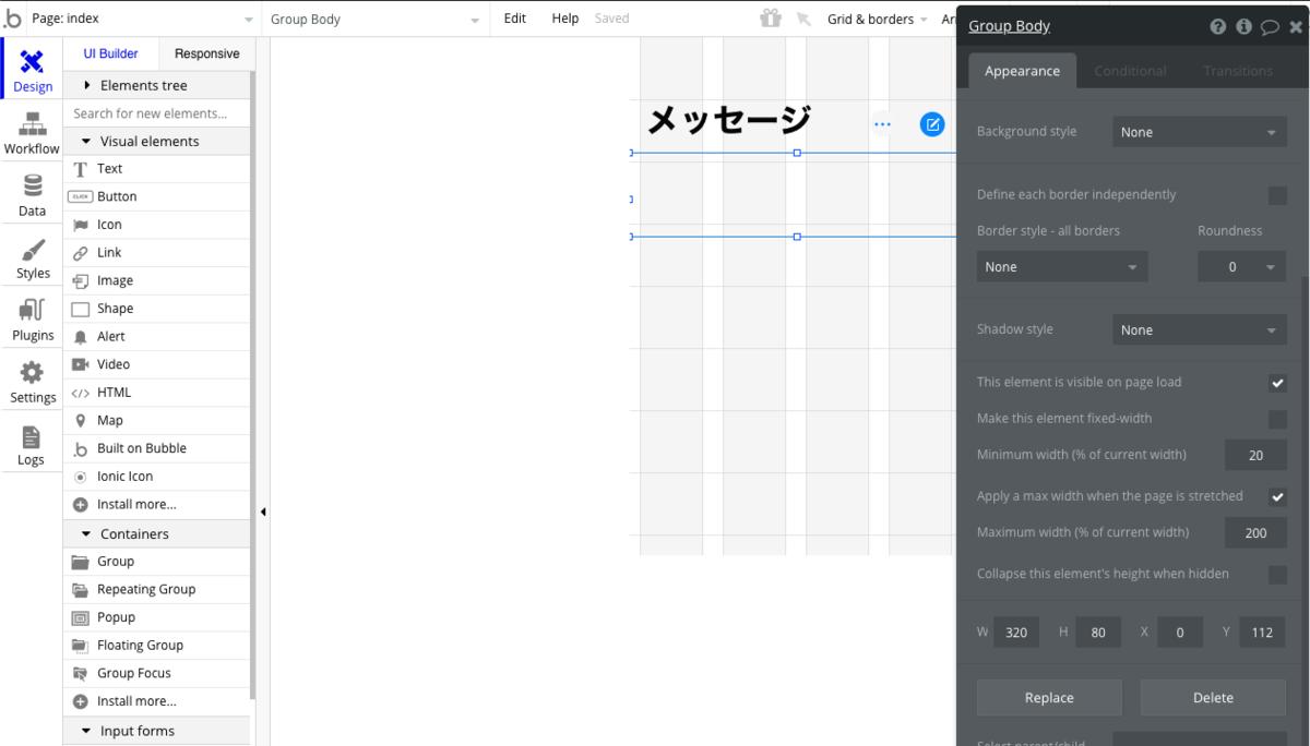 f:id:toka-xel:20200204160158p:plain
