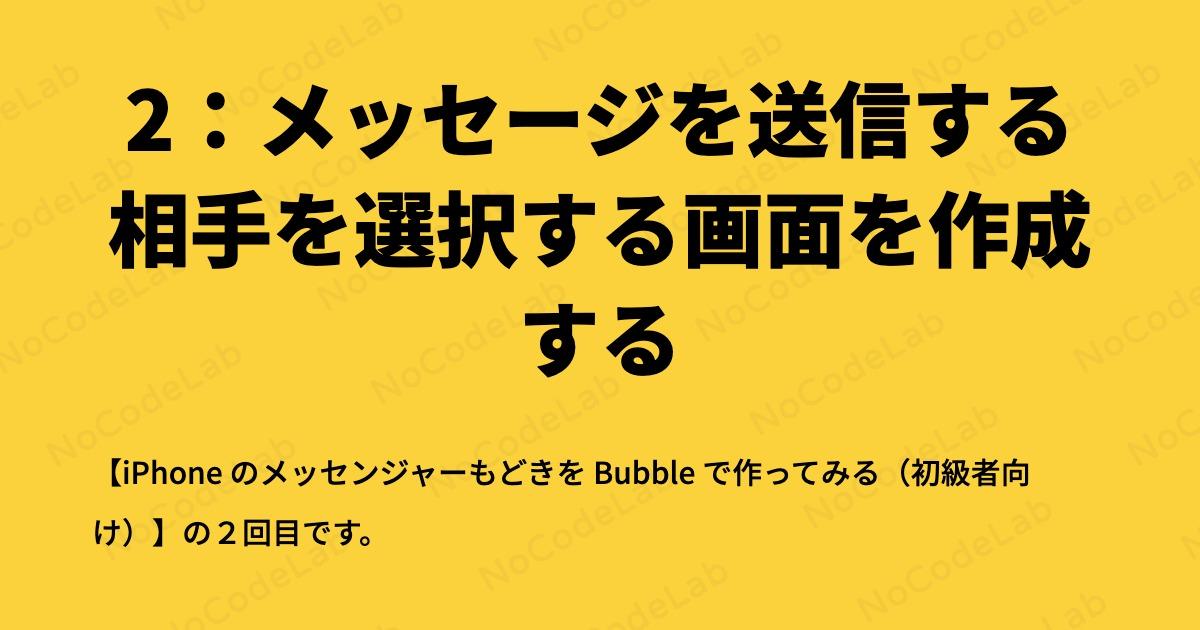 f:id:toka-xel:20200204183840p:plain