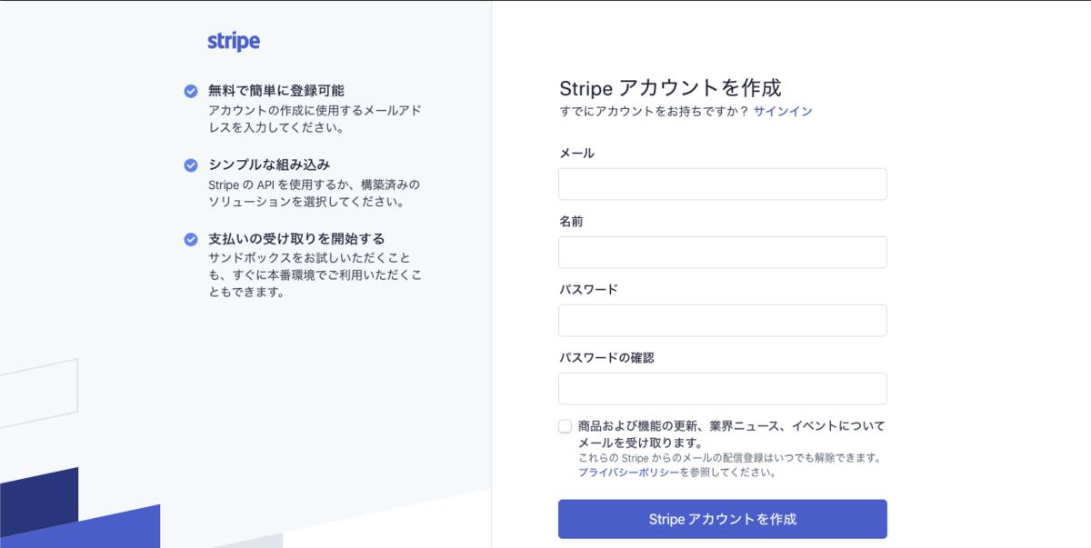 f:id:toka-xel:20200211182540p:plain
