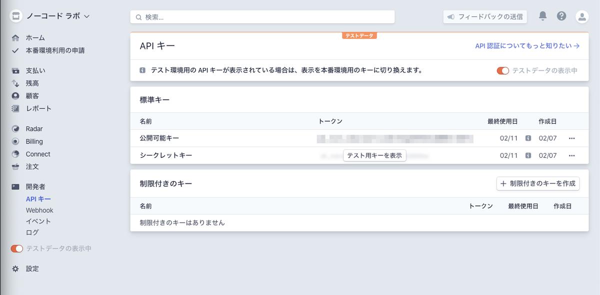 f:id:toka-xel:20200211185919p:plain