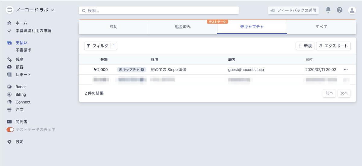 f:id:toka-xel:20200211200434p:plain