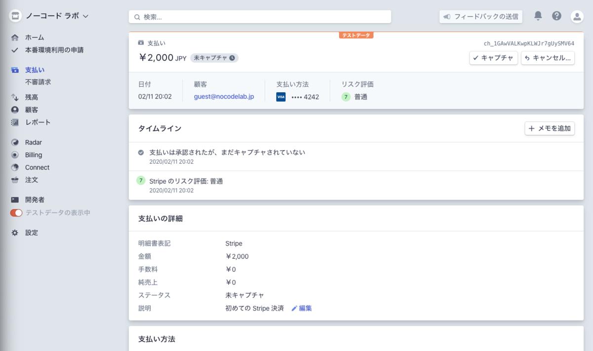 f:id:toka-xel:20200211203545p:plain