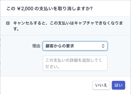 f:id:toka-xel:20200211203729p:plain