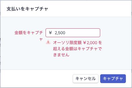 f:id:toka-xel:20200211204113p:plain
