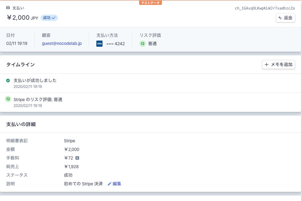 f:id:toka-xel:20200211205030p:plain