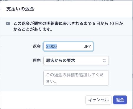 f:id:toka-xel:20200211205111p:plain