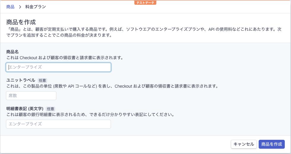 f:id:toka-xel:20200211210313p:plain