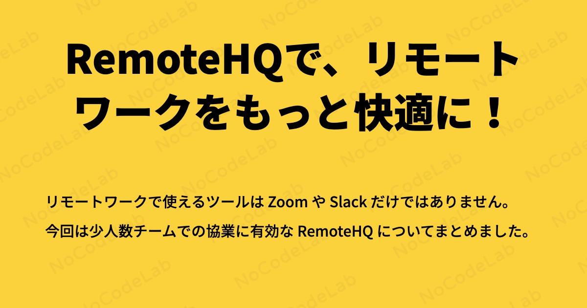 f:id:toka-xel:20200221180446p:plain