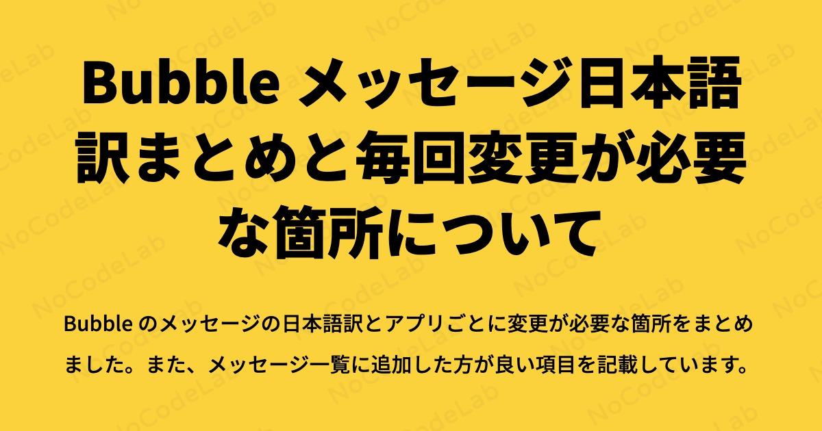 f:id:toka-xel:20200226191922p:plain