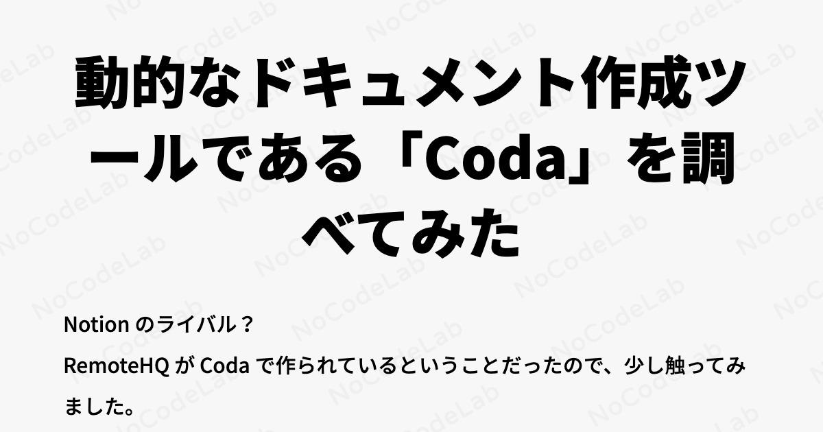 f:id:toka-xel:20200304205927p:plain