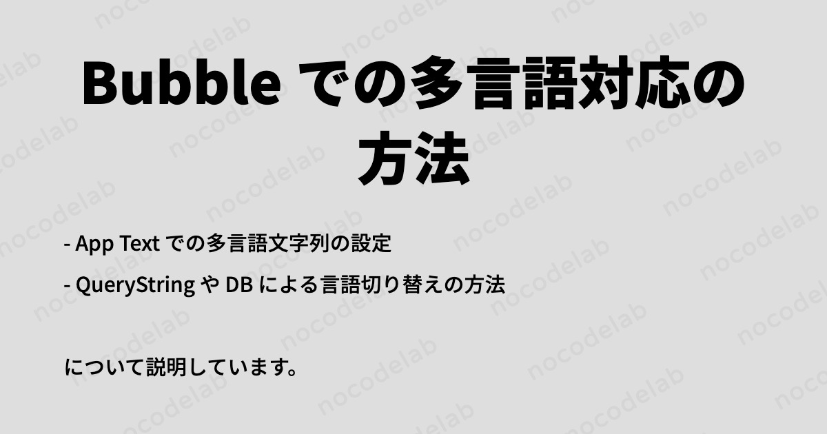 f:id:toka-xel:20200331143254p:plain