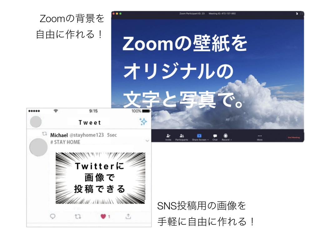 f:id:toka-xel:20200420204047j:plain