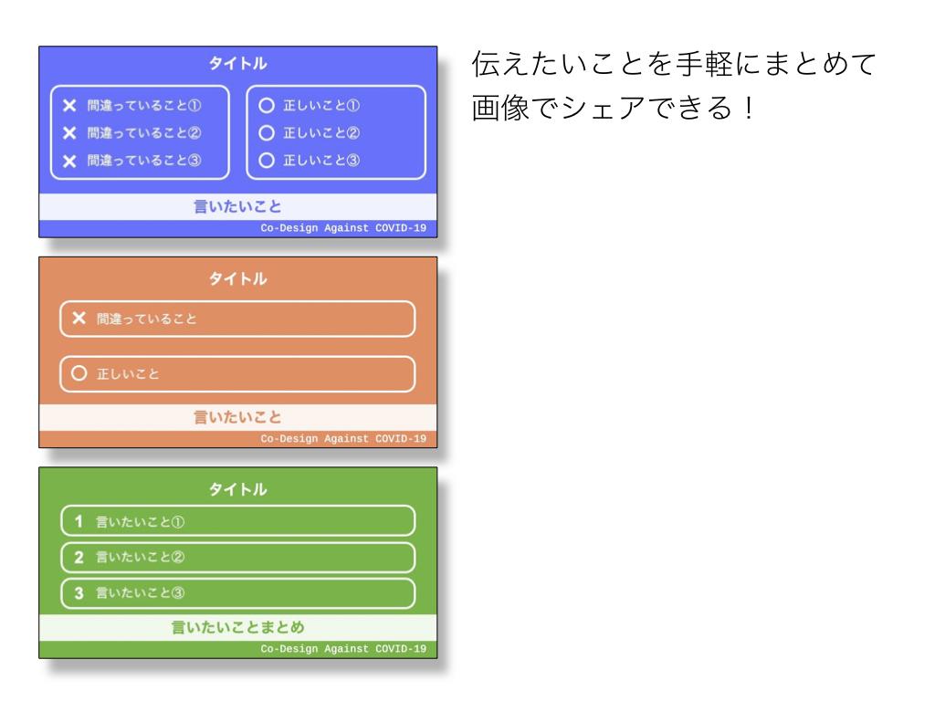f:id:toka-xel:20200420204059j:plain