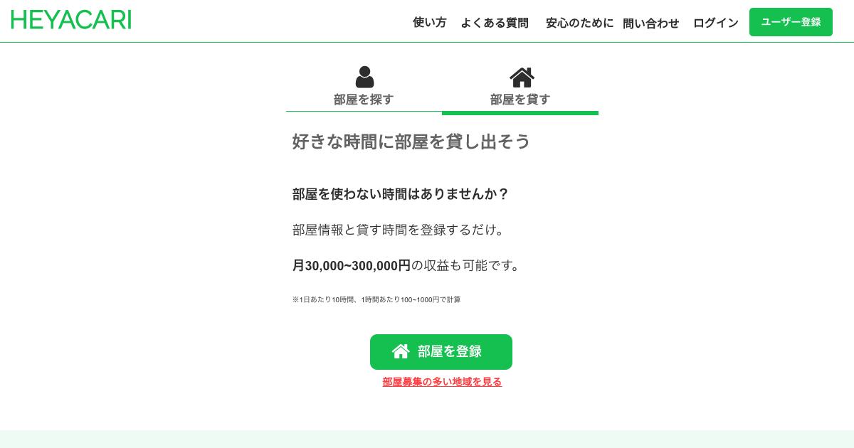 f:id:toka-xel:20200526222710p:plain