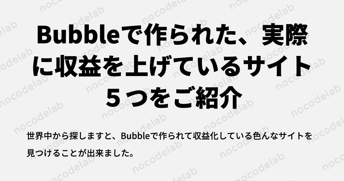 f:id:toka-xel:20200601172415p:plain