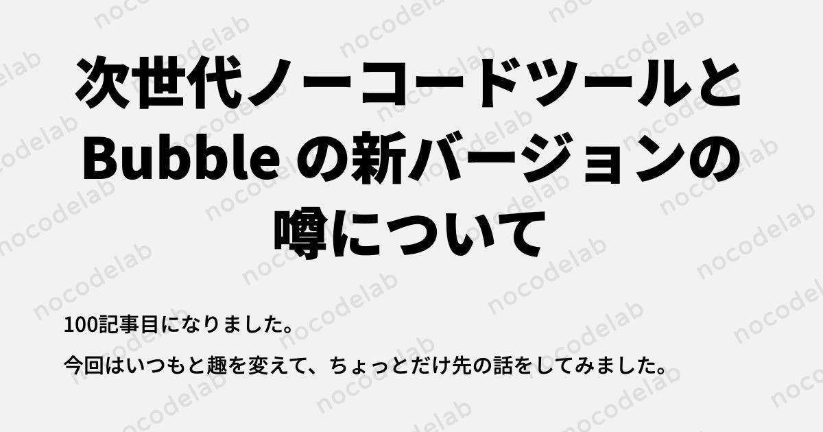 f:id:toka-xel:20200604211413p:plain